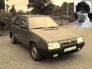 1989 Skoda Other Jaromir Jagr Celebrity owned car Favorit 136 L